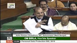 Adhir Ranjan Chowdhury in Lok Sabha on The Personal Data Protection Bill, 2019
