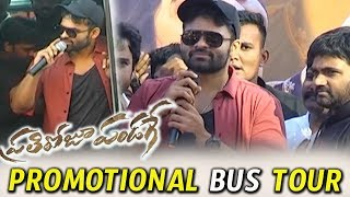 Prati Roju Pandage Movie Team Bus Tour || Sai Dharam Tej || Raashi Khanna || Bhavani HD Movies