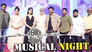 Venky Mama Musical Night Highlights || Venkatesh, Naga Chaitanya ||  Thaman S, Rana Daggubati
