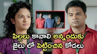 పిల్లలు కావాలి అన్నందుకు జైలు లో పెట్టించిన కోడలు | IPC Section Bharya Bandhu Movie Scenes | Aamani