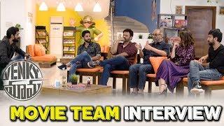 Rana Hilarious Interview with Venky Mama Team - Venkatesh || Naga Chaitanya || Bhavani HD Movies