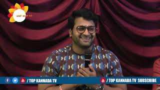 Rishib Shetty About Matte Udabava    Kannada New Movies HD