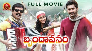 Brindavanam Full Movie | 2019 Telugu Full Movies | Arulnithi | Tanya | Vivek