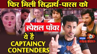 Bigg Boss 13 | These Are Captaincy Contenders | Siddharth And Paras GETS SPECIAL Power Again | BB 13