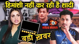 Bigg Boss 13 | Himanshi Khurana NOT GETTING Married | Asim Riaz | Big News | BB 13 Latest Update