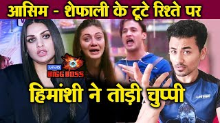 Bigg Boss 13 | Himanshi Khurana FINALLY Breaks Her Silence On Asim And Shefali Friendship END | BB13