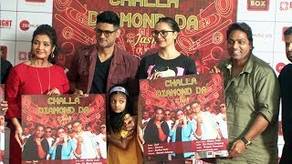 Ganesh Acharya At Challa Diamond Da Song Launch | Jash, Rochak Kohli