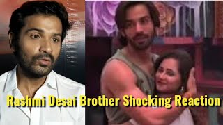 Bigg Boss 13 Rashmi Desai Brother Shocking Reaction On Rashmi & Arhaan Relationship