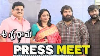 Ashwathama Movie Release Date Confirmed Press Meet || Naga Shourya || Mehreen || Bhavani HD Movies
