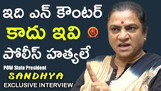 POW State President Sandhya Exclusive Interview || Close Encounter With Anusha || Bhavani HD Movies