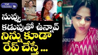 Journalist Swetha Reddy Reacts On Disha Accused Chennakesavulu Wife Comments | Chatanpally Encounter