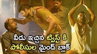 వీడు ఇచ్చిన ట్విస్ట్ కి పోలీసుల మైండ్ బ్లాక్ | Law Telugu Movie Scenes | Mouryani