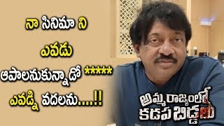 RGV Strong Reply To Haters || Amma Rajyam lo Kadapa Biddalu || Bhavani HD Movies