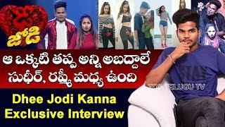 Dhee Jodi Kanna Exclusive Interview | Full Interview | Sudheer | Rashmi | PradeeP | Top Telugu TV