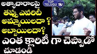 Public Talk Over Women Issues | Chatanpally Issue | Public Response On Women | Top Telugu Tv