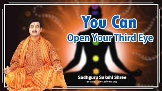 1 महासूत्र जिससे खुल सकती है तीसरी आँख। You can open your third eye I SadhguruSakshiShree
