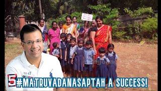 #MatruVadanaSaptah2019 A Hit! Vishwajit Rane Pays Gratitude To The Hitmakers (Anganwadi Workers)!
