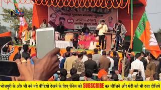 झारखंड में #Modi का प्रचार करने पहुंचे भोजपुरी सुपरस्टार #PawanSingh