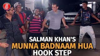 Salman Khans Munna Badnaam Hua Hook Step with Paparazzi