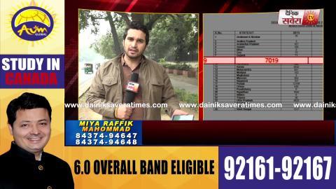 पुरे India में से Punjab में सबसे ज्यादा Drug Smugglers, Home Ministry की Report में खुलासा