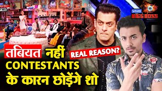 Bigg Boss 13 | Salman Khan to QUIT The Show Because Of COntestants | BB 13 Latest Update
