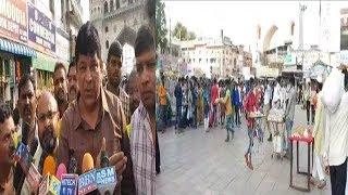 Charminar Street Vendors Ki Illegal Karobar Nahi Karne Ki Warning By GHMC | @ SACH NEWS