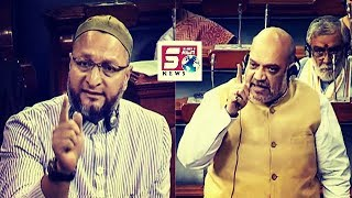 Amith Shah Replies Asad Uddin Owaisi On NRC Bill | Muslims Are Save In Or Country |