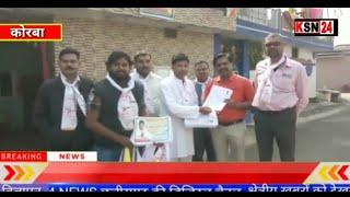 कोरबा/नगरीय चुनाव में शिवाजीनगर से पार्षद प्रत्याशी के रूप में डॉ.नागेंद्र शर्मा चुनावी मैदान में है