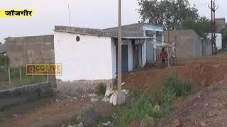 जिला मुख्यालय से लगे गांवों में भारी बेजा कब्जा cglivenews