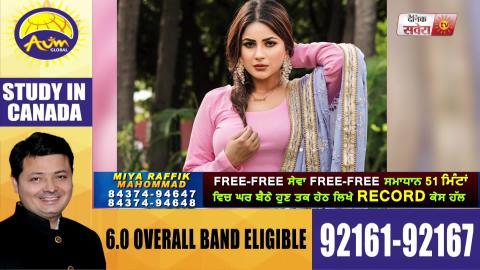 Liquor Store | Elly Mangat | New Punjabi Song | Dainik Savera