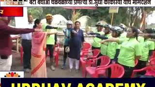 मुलींच्या काश्मिर ते कन्याकुमारी सायकल रॅलीचे साईबनमध्ये स्वागत