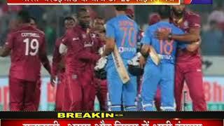 India-West Indies के बीच टी-20 फाइनल मैच, मुंबई के वानखेड़े स्टेडियम में
