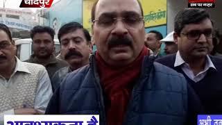 डीएम ने किया चांदपुर नगरपालिका का औचक निरीक्षण