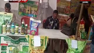 डीएम ने फीता काटकर किया किसान गोष्ठी का शुभारंभ
