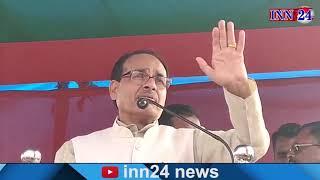 पूर्व मुख्यमंत्री शिवराज सिंह चौहान ने चुनावी सभा को किया संबोधित, आजसू को कहा   बिना पेंदी का लोटा