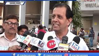 Ahmedabad: DPS સ્કૂલ મામલે ગ્રામ્ય કોર્ટે સ્કૂલના સંચાલકોને આપ્યો મોટો ઝટકો