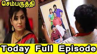 SEMBARUTHI SERIAL TODAY FULL EPISODE|SEMBARUTHI SERIAL 11th Dec 2019|SEMBARUTHI SERIAL 11/12/2019