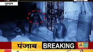 #GUNAAH ||  साइबर सिटी में बदमाशों के हौसले बुलंद