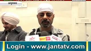 #AMRITSAR : जिमी शेरगिल और सुशांत सिंह श्री हरमंदिर साहिब में हुए नतमस्तक