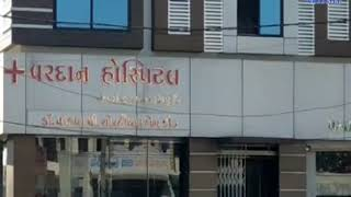 Anjar | Hospital alleges false report of dengue patients | ABTAK MEDIA