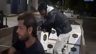 Dhoraji| Police seize English liquor for 3rd First Celebration| ABTAK MEDIA