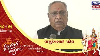 Unjha Umiya Dham - Vashudev bhai Patel| ABTAK MEDIA