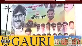 महाराष्ट्र: भूख हड़ताल पर बैठेंगी 'नाराज' पंकजा मुंडे
