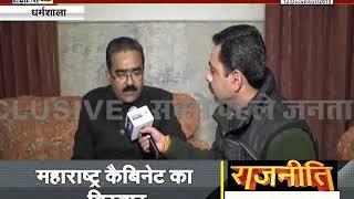 #HIMACHAL के उद्योग मंत्री बिक्रम ठाकुर से #JANTATV की खास बातचीत