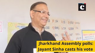Jharkhand Assembly polls: Jayant Sinha casts his vote
