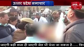 उत्तर प्रदेश के किस जगह में महिलाओं के साथ क्राइम करना जरूरी है THE NEWS INDIA