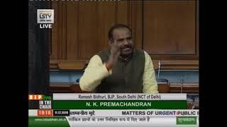 Shri Ramesh Bidhuri raising 'Matters of Urgent Public Importance' in Lok Sabha: 11.12.2019