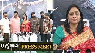 Aswathama Telugu Movie Press Meet | Release Date Announcement | Naga Shaurya | Mehreen