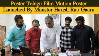 Poster Telugu Movie Motion Poster Launched By Minister Harish Rao