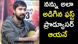 Director Bobby About Suresh Babu And Suresh Production | Director Bobby Exclusive Interview